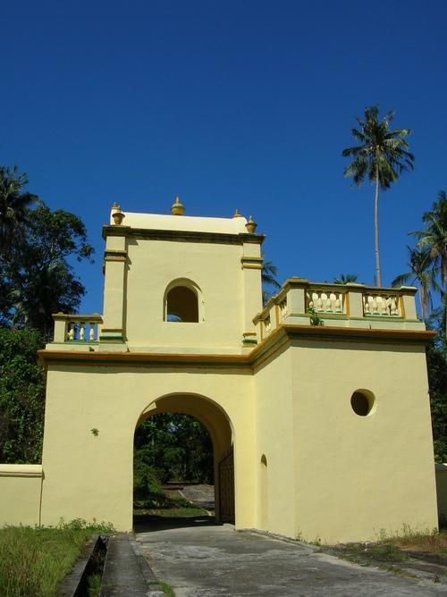Gerbang II.Arch II